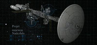 Cliquez sur l'image pour la voir en taille réelle  Nom : CYP Spaceship Nadezhda - 2.jpg Affichages :33 Taille :308,8 Ko ID : 21271