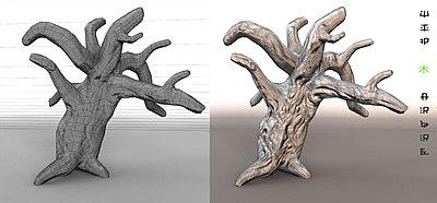 Cliquez sur l'image pour la voir en taille réelle  Nom : arbre2.jpg Affichages :65 Taille :97,1 Ko ID : 2088